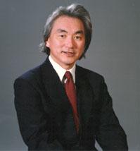 Michio-Kaku